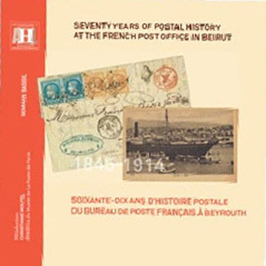 SeventyYears Of Postal History At The French Post OfficeInBeirut